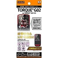 レイ・アウト TORQUE G02 フィルム 耐衝撃・反射防止・防指紋フィルム RT-TG02F/DC