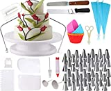 All-in-One Cake Decorating Supplies. Decorate Cakes, Cupcakes, Cookies or Pastry | 48 Icing Tips | 5 Silicon Cupcake Molds | Rotating Turntable Stand | 2 Silicon Piping Bags | Cake Decorating Kit