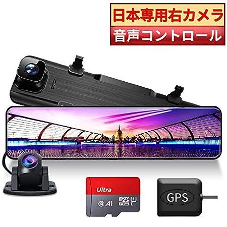 【5/31まで値下げ】Changer 日本仕様のミラー型11.8インチドライブレコーダー GPS、前後カメラ 6,900円送料無料!【レビュー多め】