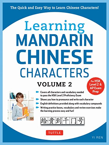 Learning Mandarin Chinese Characters Volume 2: The Quick and Easy Way to Learn Chinese Characters! (HSK Level 2 & AP Study Exam Prep Book)