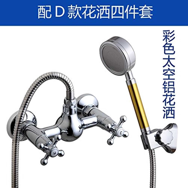 NewBorn Faucet Küche oder Badezimmer Waschbecken Mixer Doppel Tippen Sie auf die Dusche Kalt Wasserhhne in der Wand Aloe Dusche Wasser. Tippen Sie die C Dusche 4-Teiliger Satz