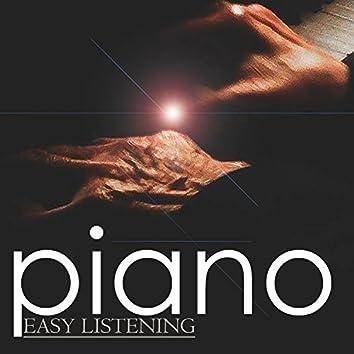 Easy Listening Piano: Relaxing Music for Meditation, Health, Spa, Wellness, Positive Thinking, Yoga, Serenity, Meditation