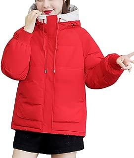 Ladies Winter Coat Short Coat Outdoor Jacket Solid Thicker Jacket Padding Jacket Hooded Puffer Jacket Oversized