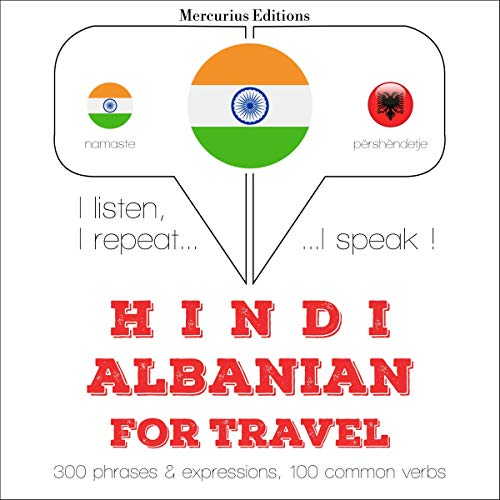 Hindi - Albanian. For travel cover art