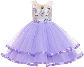 ガールズウェディングドレス プリンセススカート子供スカートクリスマスドレススカートガールズドレスキッズドレス 誕生日イブニングボールガウン (色 : 紫の, サイズ : 120cm)