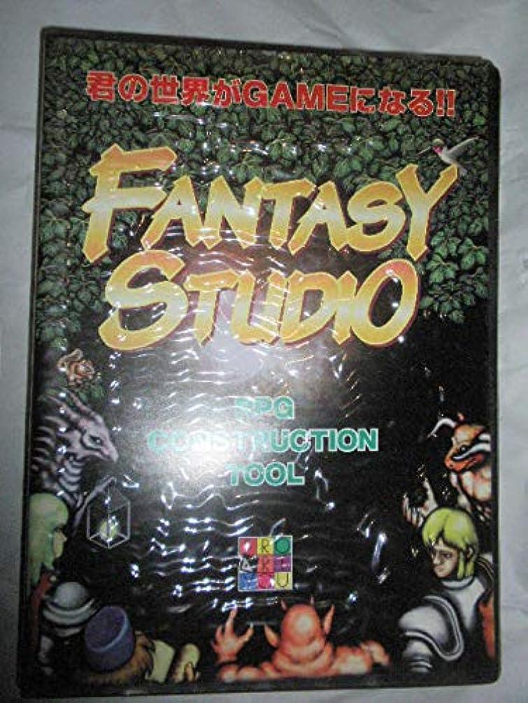 カフェテリア批評一般的なfantasy studio ファンタジースタジオ RPG作成ツール