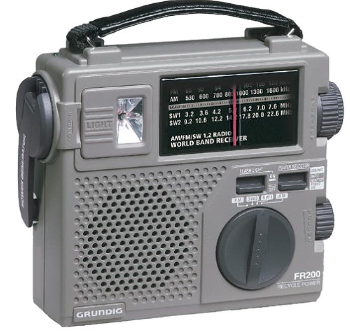 から開示するミニチュアGrundig FR200 緊急無線 (製造元により製造中止)