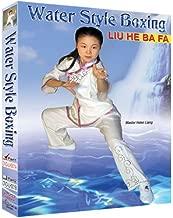 Water Style Boxing - Liu He Ba Fa Part 1