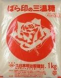 バラ印 三温糖 PUK 1Kg