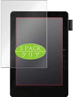 3枚 VacFun フィルム , Onyx Boox N96 9.7 inch 向けの 保護フィルム 液晶保護 フィルム 保護フィルム(非 ガラスフィルム 強化ガラス ガラス ) ニュー