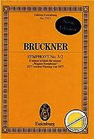 交響曲第3番/ 2番未成年 - 1877年ヴァーグナー交響楽団 - オーケストラ - 学習スコア - (ETP 1523)