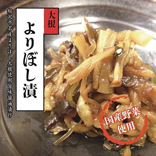 【贈答用箱入】稲沢市名産よりぼし漬 国産の椎茸、昆布、なす、しその葉、ゴマをあわせて隠し味に山椒や唐辛子を入れた醤油漬け はりはり漬け 箱入り 100g×4袋