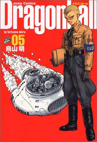 DRAGON BALL 完全版 5 (ジャンプコミックス)の詳細を見る