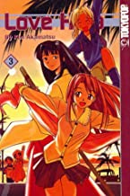 Love Hina, Vol. 3