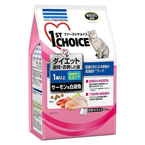 アース・ペット ファーストチョイス(1ST CHOICE)『成猫 ダイエット サーモン&白身魚』