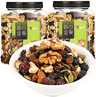 Healthy Mixed Nuts, Premium Daily Nuts, VeganResealable Container, Suitable for Watching Movies, Schools, Parties, Traveli...