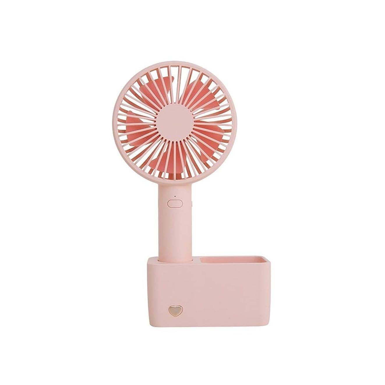 不満大説明的ファッションUSBミニスカートファン大容量ペンチューブファン強力な風ラジカル静かなデスクトップファン電話ホルダー ミニ扇風機 (Color : Pink)