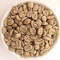 【コーヒー生豆】 コロンビア スプレモ ラ・バージニア 200g×1