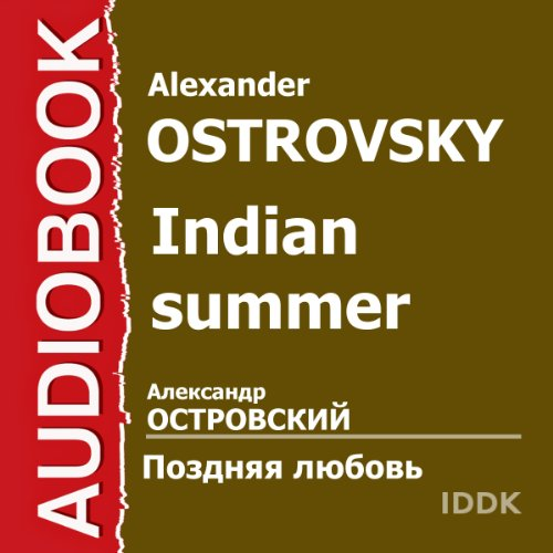 Indian Summer [Russian Edition] audiobook cover art