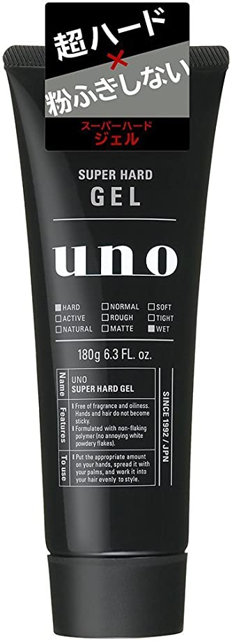 鉛葉巻多様なウーノ スーパーハードジェル 180g×4