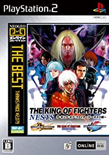 The King of Fighters Nests (Neo Geo Online collection The Best) [Japan Import]
