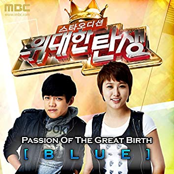 Passion Of The Great Birth - Blue