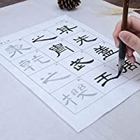 添今堂 書道練習 A4 临摹 字帖 ライスペーパー 玄紙 初心者に適しています 曹全碑 隸書