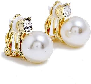 Bobury 1 Perla de Cristal Pair Pendientes de Clip de Las Mujeres joyería de la Boda Mujer Sin Pendientes Piercing