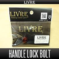 【LIVRE/リブレ】 センターナット単品 (スティーズ等対応のボルトタイプ) レッド