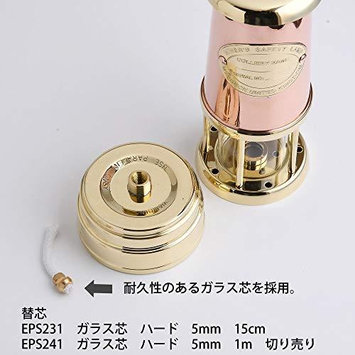 キャナルシップ『オリジナルマイナーランプ(AEL300)』
