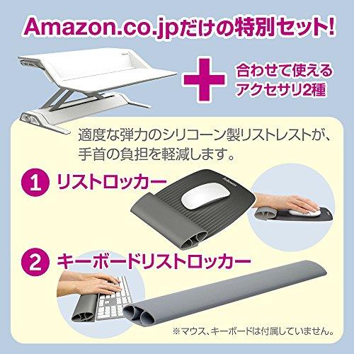 【Amazon.co.jp限定】フェローズスタンディングデスクLotusSitstandデスクにのせるだけ組み立て不要ホワイト