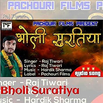 Bholi Suratiya