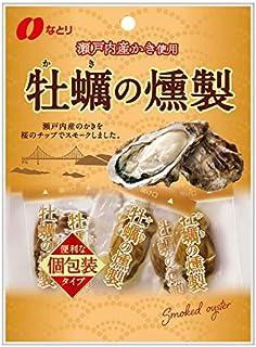 なとり 牡蠣の燻製 34g×5袋