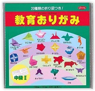 Educational Origami with Origami Intermediate 2 23-1235-300