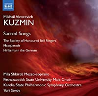 Kuzmin: Three Sacred Songs for Voice & Orchestra by Petrozavodsk University Male Choir
