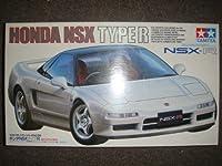 1/24タミヤ ホンダNSX Type‐R