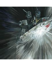 オリジナル・サウンドトラック 機動戦士ガンダム 逆襲のシャア 完全版