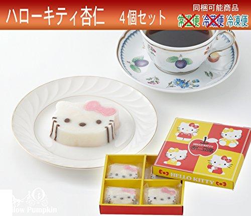 【サンリオ】 ハローキティ 杏仁豆腐セット