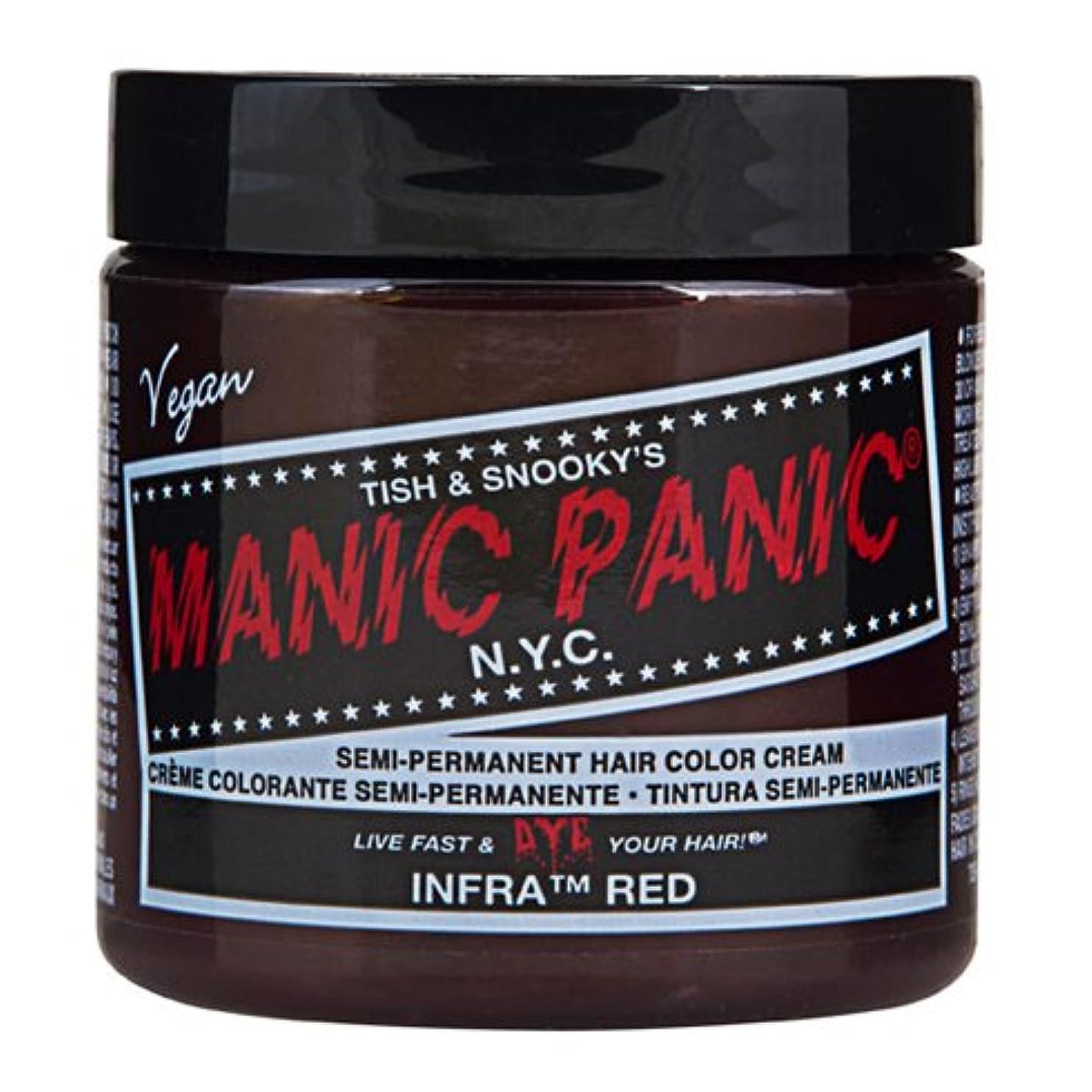 比率修復買い手スペシャルセットMANIC PANICマニックパニック:Infra Red (インフラ?レッド)+ヘアカラーケア4点セット
