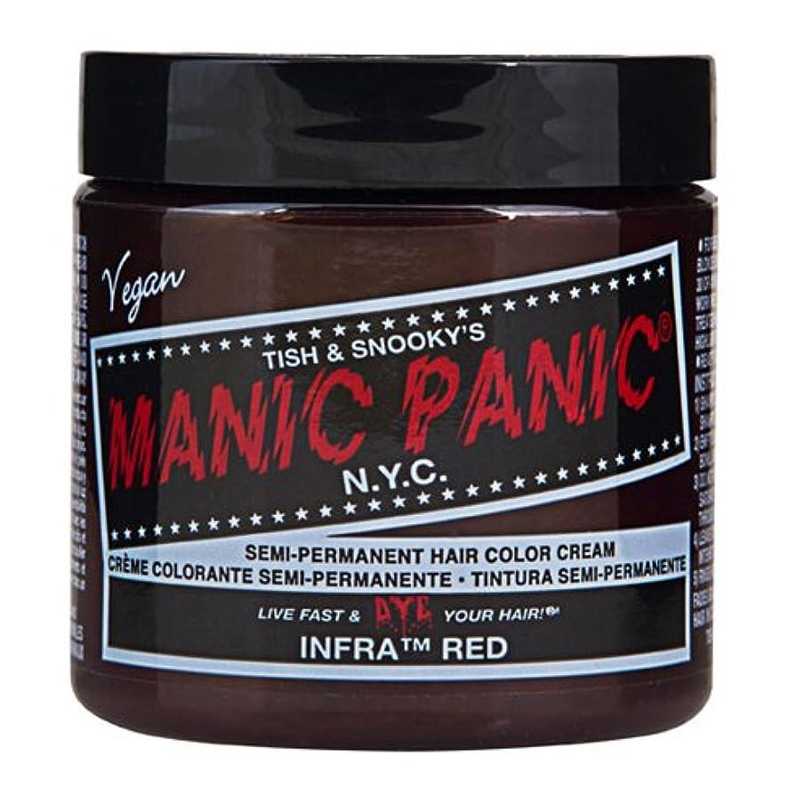 ベールまで先スペシャルセットMANIC PANICマニックパニック:Infra Red (インフラ?レッド)+ヘアカラーケア4点セット