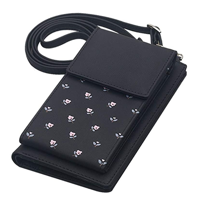 耐久爪不利益MAYouth 女性のためのミニクロスボディショルダーバッグフラワー多機能電話財布スモールハンドバッグ