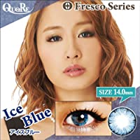 カラコン 度なし 1箱2枚入り QuoRe Fresco Series/ソブレ/119227 14.0mm【IceBlue--0.00】