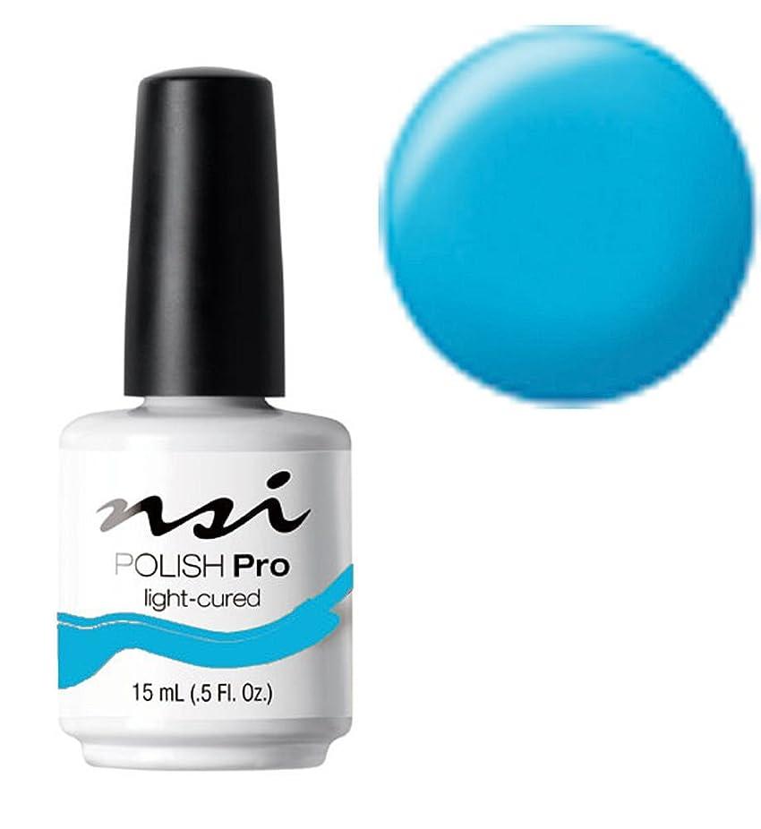 ベッド米ドル活性化するNSI Polish Pro Gel Polish - Blue Velvet Rope - 0.5oz / 15ml