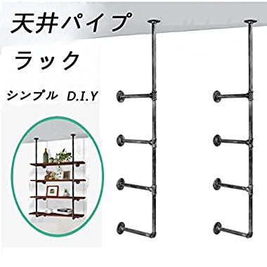 Topower Industrial French Country Style Decorative Pipe Wooden Wall ShelvesRustic DIY Ceiling Pipe Shelf Wall Vintage Hung Bracket Industrial Shelves (Black Brush Silver)