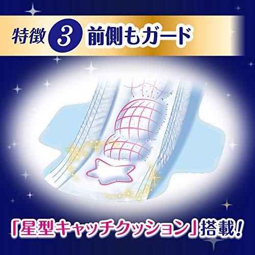 ユニ・チャームソフィ超熟睡『超熟睡ガード420』