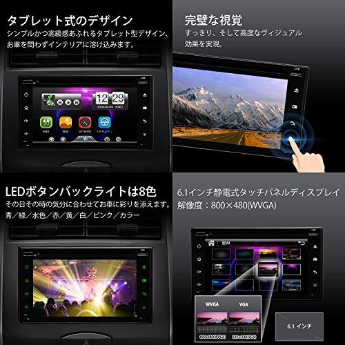 EONONカーオーディオ2dinカープレイヤーFMラジオ日本FMバンド76-90MHz4×45Wサラウンドステレオ出力(D2121J)LEDボタンライト8種類ステアリングコントロール6.1インチCD/USB/Bluetooth/SD/MP3/AUX800*480解像度日本語版取扱説明書