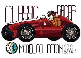 [時浜次郎]のClassic Racer Model Collection