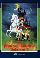La Princesa Caballero 6 / [DVD]