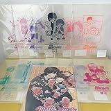 世界一初恋 純情ロマンチカ クリアファイル12枚セット 中村春菊
