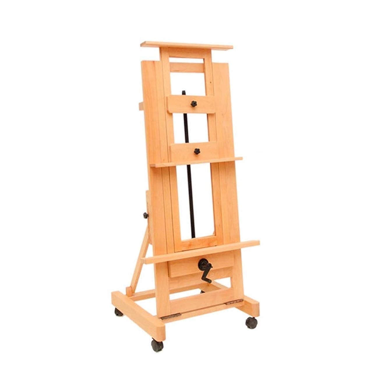 国民投票弱点休戦145?290センチメートルから調整可能Hightのスケッチ屋内/屋外の絵画のためのイーゼル、大ブナ木材アーティストイーゼル M/20/04/19 (Color : Wood)